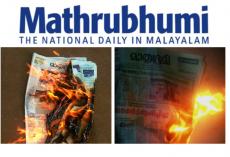 Newspaper Malayalam Mathrubhumi Prophet Mohammad