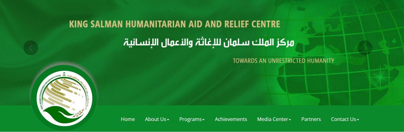 The King Salman Humanitarian Aid and Relief Center Yemen Food supply