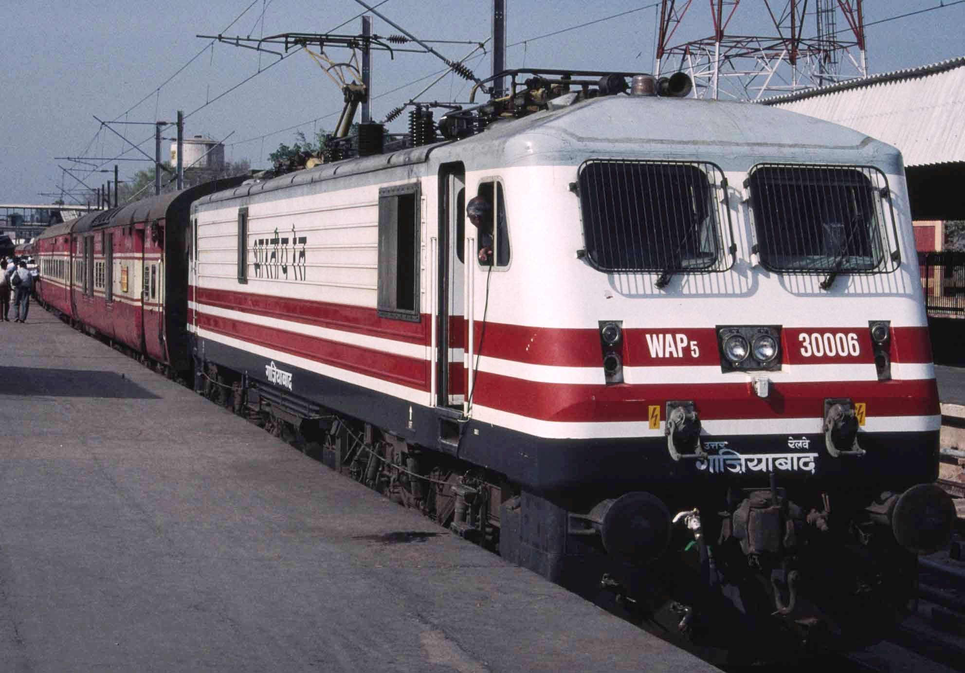 Tri-Netra, Indian Railways, locomotives