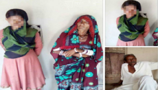 Pakistani Hindu girl, Kakoo Meghwar, Gul Hassan, Rape, forced conversion, Pakistan