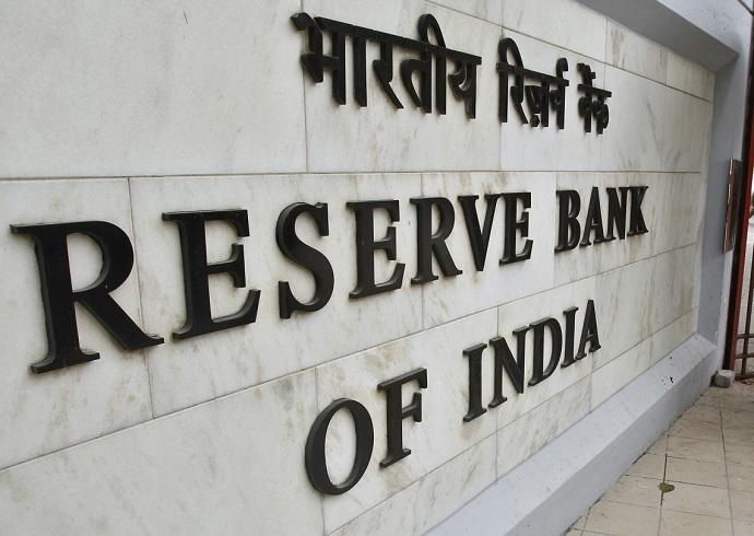 Reserve Bank of India ,Bank of Japan, Bilateral Swap Arrangement , BSA,India ,Japan