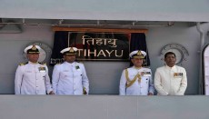 INS Tihayu, Indian Navy, Indian defence, India