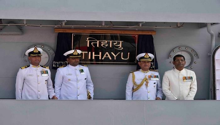 INS Tihayu, Indian Navy, Indian defence, India