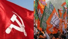 BJP, worker, Killed, Kerala, भाजपा कार्यकर्ता, निर्मम हत्या, केरला, पिनरआई, कन्नूर, भारतीय जनता युवा मोर्चा, विष्णु