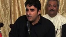 बिलावल भुट्टो ज़रदारी, नरेंद्र मोदी, कश्मीर, भारत, पाकिस्तान, कसाई