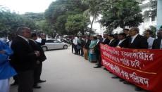Bangladesh, anti Hindu, protest, human chain, violence, Hindus