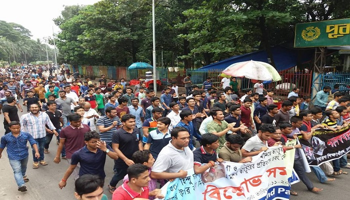 Bangladesh Minister, Hindus, abuse, Bangladesh Hindus, protest, Diwali attacks, 2016, video, Ripon Dey, Mohammad Sayedul Haque, Minister for Fisheries and Livestock, India, Sheikh Hasina, Kafir,Bangladesh Jatiya Hindu Mohajote, Jago Hindu Parishad, Dhaka University General Student Accusation
