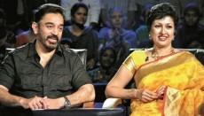 Kamal Haasan, Gautami, daughters, Sarika, Shruti Haasan, Akshara Haasan, Vani Ganapathy, marriage, affairs, live in relationship