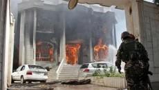 Mazar-e-Sharif attack, Pakistan, India, terrorist attack, German Consulate