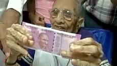 नरेंद्र मोदी, माँ हीराबेन मोदी, गाँधीनगर, गुजरात, ओरिएंटल बॅंक ऑफ कॉमर्स