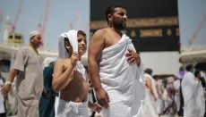 www.haj.gov.in, Haj pilgrimage, website, Muslims, Islam, India