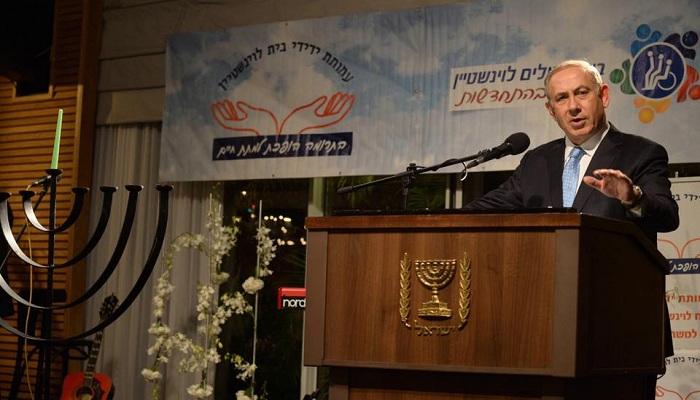 Benjamin Netanyahu , Israel, UN resolution, Barack Obama, New Zealand, Senegal, Palestine, Israeli settlement, Hamas, Carter