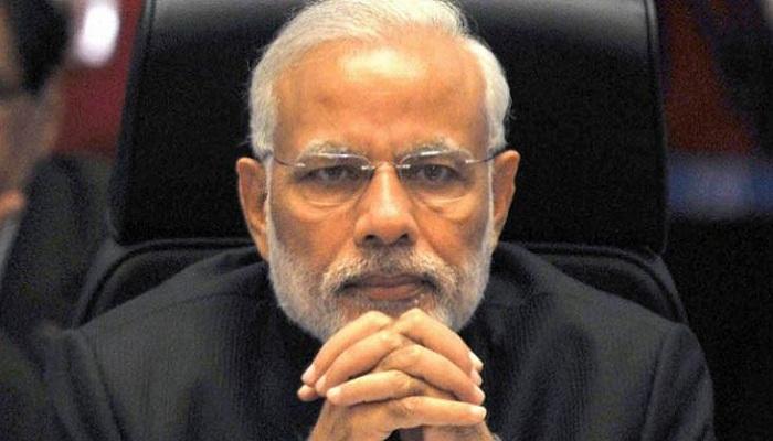 Government, India , black money, Income Tax Act, 1961,राजनीतिक दल, काले धन ,मोदी सरकार, कांग्रेस, भाजपा, आप,