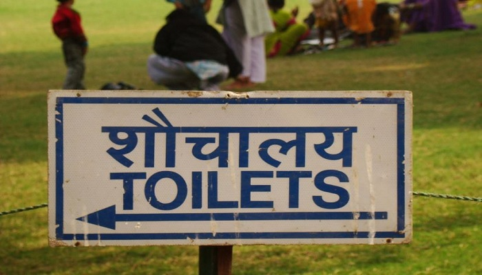 Swachh Bharat Mission, Venkaiah Naidu, Minister of Urban Development , Google Toilet