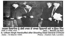 उधम सिंह, जालियांवाला नरसंहार, भारतिया, जनरल वी के सिंह, birthday, Udham Singh, India, freedom fighter,
