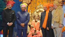 President, India, Ram Nath Kovind, Akhil Bhartiya Shivrajyabhishek Mahotsav Samiti ,Shivaji Jayanti