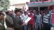 उत्तर प्रदेश, सीतापुर, अपराध , योगी आदित्यनाथ, पुलिस