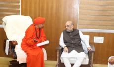 अमित शाह , Amit Shah, Home Minister, BJP, latest news