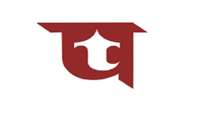 India Tourism Development Corporation, ITDC,Mega Tourism Destination project, Bhairav Lanka , Kakinada, East Godavari District, Andhra Pradesh