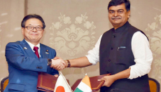 India, Japan, Energy Dialogue , R.K Singh, Electric Vehicles,United Nations Framework Convention on Climate Change
