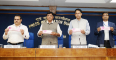 India, Indian women,menstrual hygiene, Periods, Oxo-biodegradable Sanitary Napkin,JANAUSHADHI SUVIDHA,Pradhan Mantri Bhartiya Janaushadhi Pariyojana ,PMBJP, women