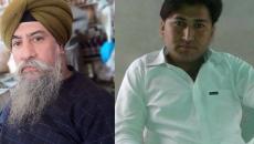 Naresh Kumar Meghwar murder, Balochistan, Pakistan,Charanjit Singh, Sikhs, Hindu, Hindus