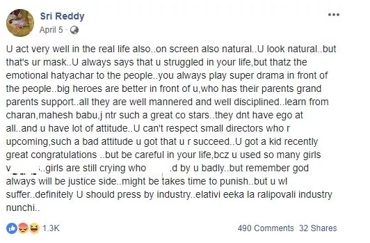 Sri Reddy, Casting couch, actor, Nani, Pawan Kalyan, Andhya Pradesh, Telugu