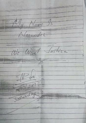 Narender Kumar Rathore, Nasarpur, Sindh, suicide, persecution, Hindus, Hinduism, Pakistan