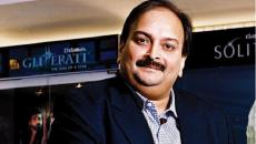 Nirav Modi, Mehul Choksi, jeweller, India, bank fraud, Citizenship by investment, Antigua, Latest news