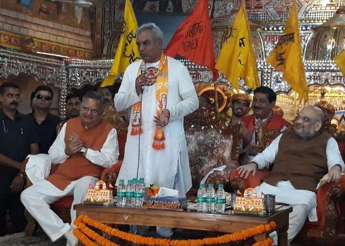 Amit Shah, Narendra Modi, India, MCI, Pakistani Hindus, Sindhi, Sindhis,  Sindh Minority Migrant Association , Gujarat, BJP