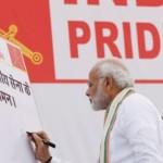 Narendra Modi, BJP, India, Assam, Bodo, BTC, Amit Shah, Bru, North East