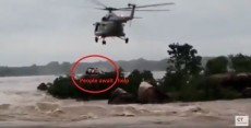 Indian Air Force, Lalitpur, Uttar Pradesh, Flood situation, Rescue mission, Mi17 V5 , Hover, GARUD