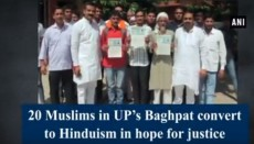 Baghpat, Uttar Pradesh, India, Islam, Muslims, Gharwapsi, VHP, Hinduism, conversion