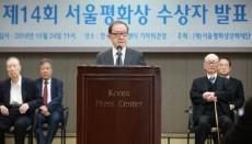 Narendra Modi , 2018 ,Seoul Peace Prize, Act East Policy, Modi Doctrine,
