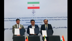 India, Afghanistan , Trehan, Iran , Coordination Council , Chabahar Agreement , latest update, latest news