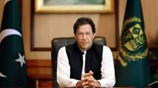 India, Pakistan, LOC, Gilgit, Baltistan, provisional provincial status