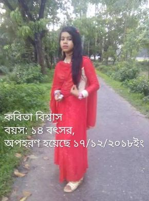 Muslim, Hindu, conversion, Islam, Bangladesh, Pedopholia, Rape, Hindu girl, Kidnap, Kaligonj, Gazipur, Bangladesh Minority Watch, BDMW