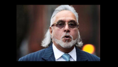 Aviation Tribune Fuel, ATF, Kingfisher, loan fraud, India, Vijay Mallya, King of Good Times, extradition, UK,