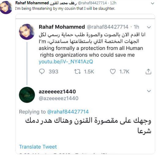 #SaveRahaf, Saudi girl, conversion, Islam, Blasphemy, Saudi Arabia, latest news, Updates