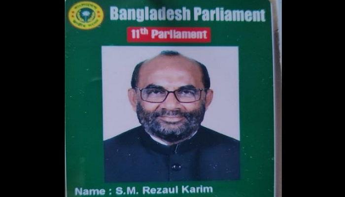 SM Rezaul Karim , Housing Public Works , Sheikh Hasina, Ram Rajya, Chitra Paul, India, Migration, Hindus, Bangladesh, Hindu Forum Sweden