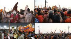 Sanyas Diksha,Prayagraj ,Kumbh,Swami Awadeshanand Maharaj, Dashanami Juna Akhara