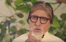 Amitabh Bachchan , Harivansh Rai Bachchan ,Swachh Bharat Mission, Darwaza Band, toilet, sanitation, India