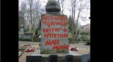 Bolshevic Holocaust, Ideology, Karl Marx, Vandal, England, London, Grave, Highgate Cemetery