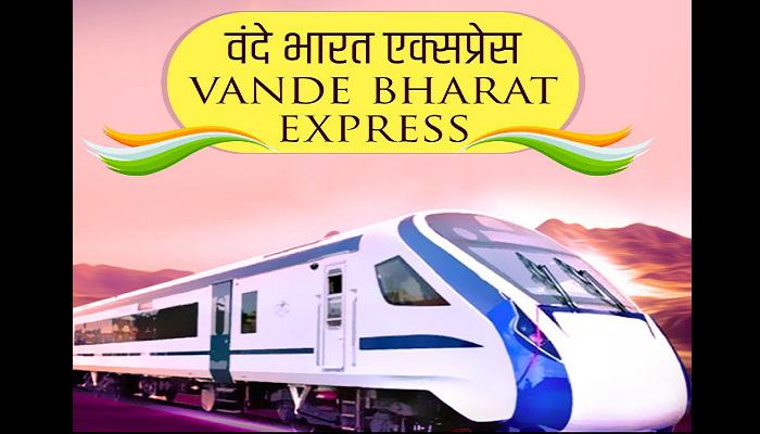 Vande Bharat Express, Snag, India, Make in India, Rahul Gandhi, Piyush Goyal, Narendra Modi