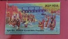 postage stamp, Kumbh mela, India