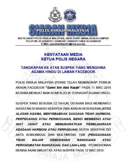 Malaysian, Hindus, Hinduism, Muslim, Islam, Blasphemy arrest, Zamri Bin Abd Razak,