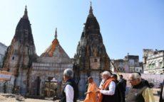 Kashi Vishwanath Temple, Narendra Modi, Yogi Adityanath, Uttar Pradesh, India, encroachment, land grabbing, Kashi, Ahiyabai Holkar