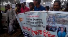 Bangladesh, Hindus, Temple, Bangladesh Minority Watch, Hinduism, Facebook,