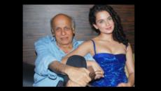 Kangana Ranaut, Mahesh Bhatt, Rangoli Chandel, Dhokha movie, suicide, Soni Razdan, Alia Bhatt, Indian, Randeep Hooda, Bollywood, nepotism,